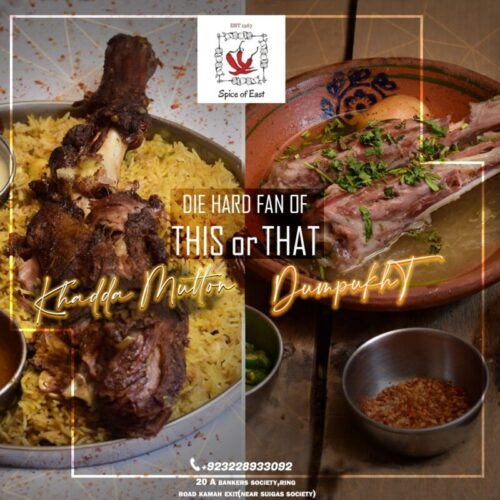 Spice of East Lahore Deals