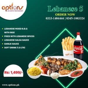 Options Restaurant Barkat Market Deals 7