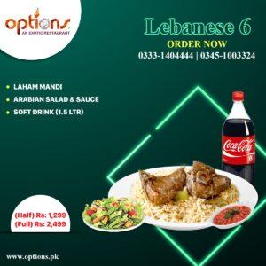 Options Restaurant Barkat Market Deals 8