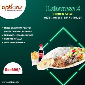 Options Restaurant Barkat Market Deals 9