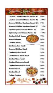 Options Restaurant Barkat Market Menu 2