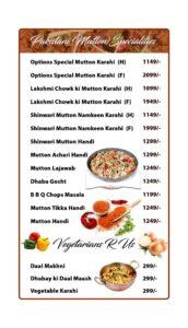 Options Restaurant Barkat Market Menu 3