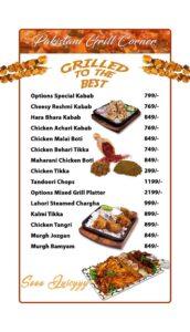 Options Restaurant Barkat Market Menu 4