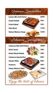Options Restaurant Barkat Market Menu 5