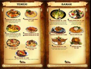 Arabian Nights Karachi Menu 1