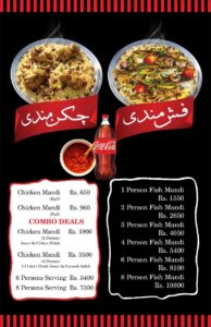Arabic Mandi Restaurant Lahore Menu 1