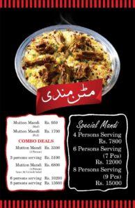 Arabic Mandi Restaurant Lahore Menu