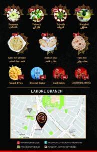 Bait Al Mandi Lahore Menu 3