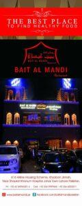 Bait Al Mandi Lahore Photos 1