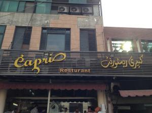 Capri Restaurant Lahore