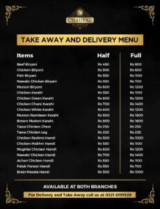 Chaupal Restaurant Karachi North Nazimabad Menu 1