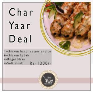Chili Chutney Deals 1