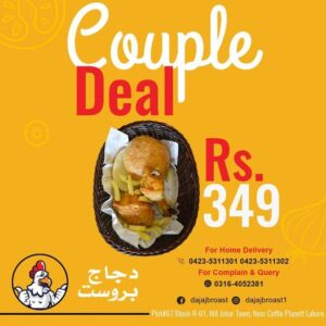 Dajaj Broast Deals Lahore