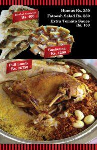 Mandi Al-Arabi Restaurant Menu