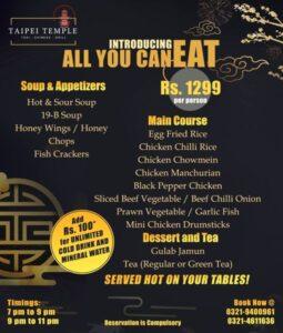 Taipei Chinese Hi-Tea
