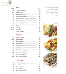 Taipei Chinese Restaurant Menu 3