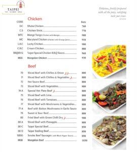 Taipei Chinese Restaurant Menu 5
