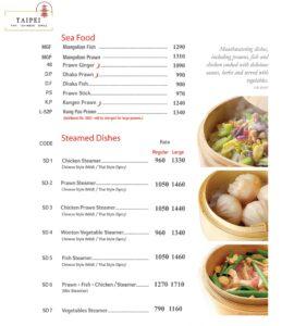 Taipei Chinese Restaurant Menu 7
