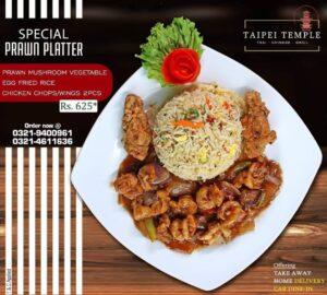 Taipei Chinese Specialty 1