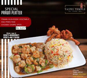 Taipei Chinese Specialty 2
