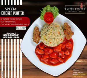 Taipei Chinese Specialty 5