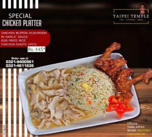 Taipei Chinese Specialty 7