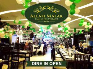 Allah Malak Restaurant Photos 1