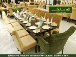Allah Malak Restaurant Photos 2