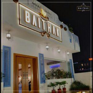 Baithak Khaas Restaurant 1