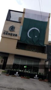 Café Geneva Faisalabad Photos 2