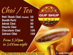 Gup Shup Cafe Faisalabad Menu 3