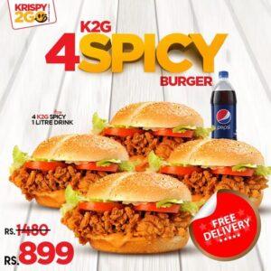 Krispy 2 Go Discounted Deals 4