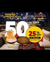 Kuchi Restaurant Deals