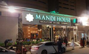 Mandi House Karachi Photo 2
