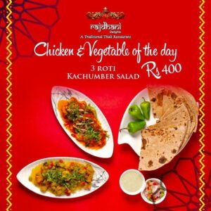Rajdhani Delights Discounted Deals 1
