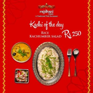 Rajdhani Delights Discounted Deals 2