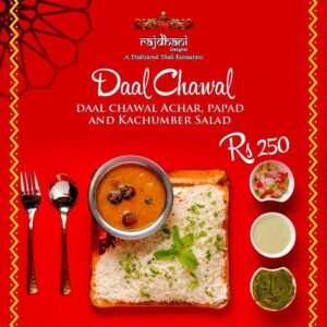 Rajdhani Delights Discounted Deals 4