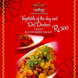 Rajdhani Delights Discounted Deals 5