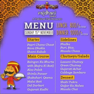 Rajdhani Delights Menu Prices 1