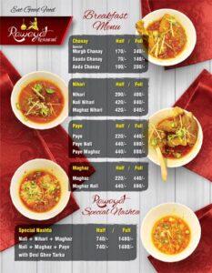 Rawayat Restaurant Faisalabad Menu 1