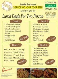 Sonehri Restaurant Sahiwal Deals 1