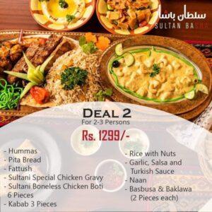 Sultan Basha Restaurant Deals 2