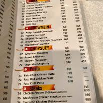Anaya Chinese Menu Prices 10