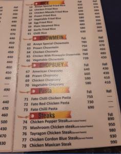 Anaya Chinese Menu Prices 2