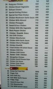 Anaya Chinese Menu Prices 5