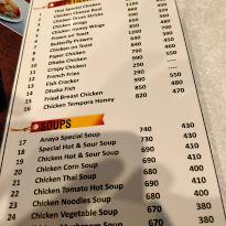 Anaya Chinese Menu Prices 8