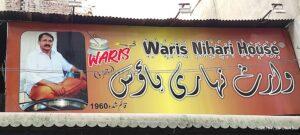 Waris Nihari Restaurant Photos 1