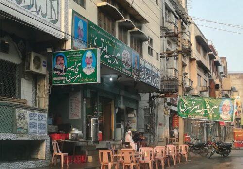 Amritsari Hareesa Lahore Pictures 2