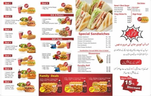 Burger Corner Garhi Shahu Deals