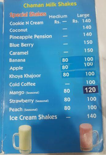 Chaman Ice Cream Lahore Menu 1